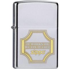 20941 Zippo Works