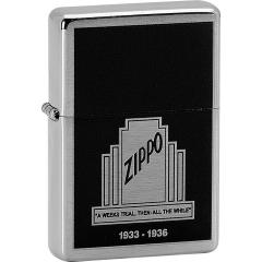 21762 Zippo 1933-1936