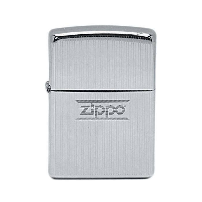 22363 Zippo Engine Turn With Zippo