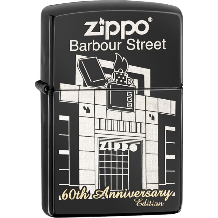 26624 Barbour Street 60th Anniversary