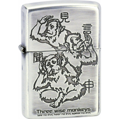 28188 Three Wise Monkeys