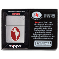 21752 Windy Collectible of the Year