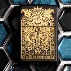 26901 Monster Design